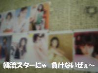 DSC09848_1.jpg