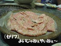 DSC09874.jpg
