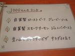 DSCF0505.JPG