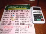 DSCF0648.JPG